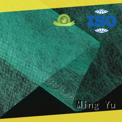 bulk landscape fabric film for storage Ming Yu