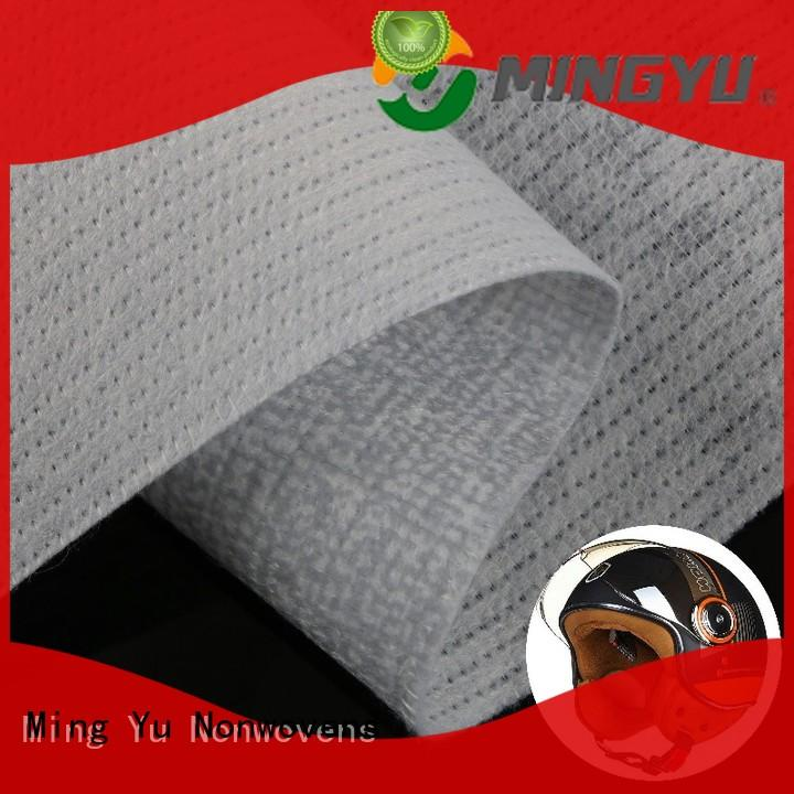 Ming Yu antiyellowing bonded fabric polyester for package