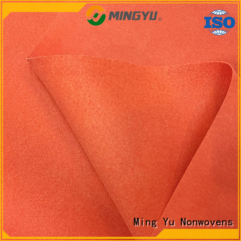 Ming Yu oriented needle punch nonwoven company for bag