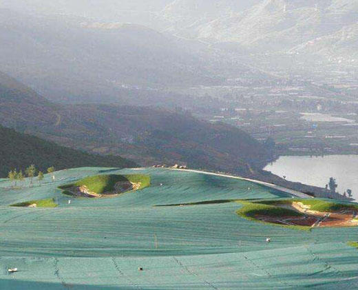 Landscape nonwoven Crop Cover Cloth