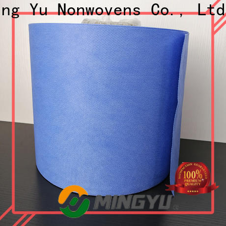 Ming Yu Best face mask material Suppliers for hospital