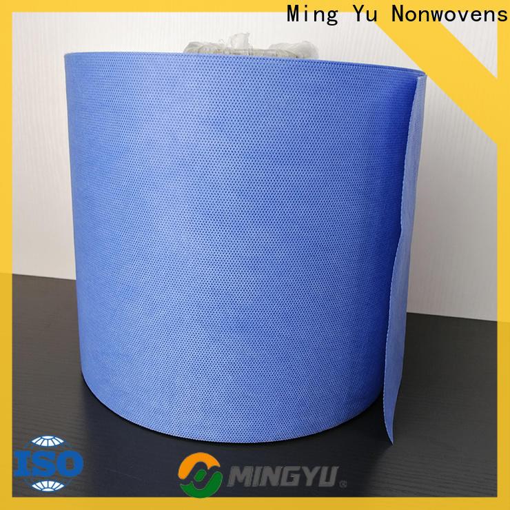 Ming Yu polypropylene spunbond fabric Supply for bag