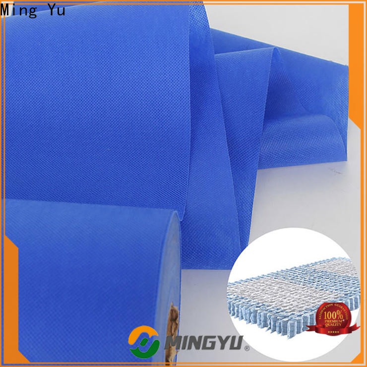 High-quality pp non woven fabric wide Supply for bag