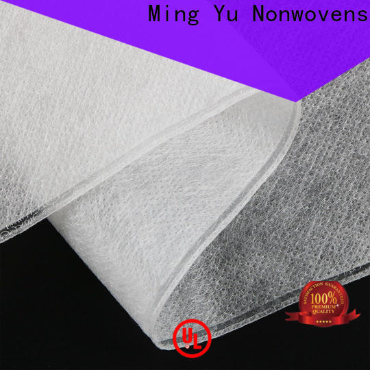 Ming Yu Best weed control fabric Suppliers for storage