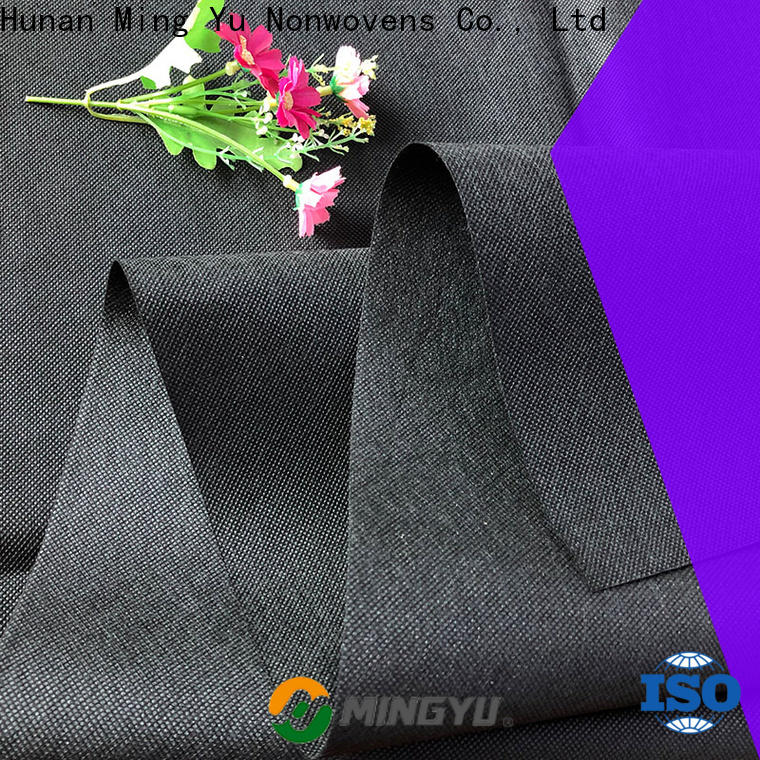Wholesale ground cover fabric proofing for business for package