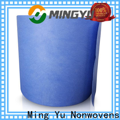 Ming Yu High-quality face mask material company for adult