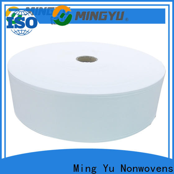 Ming Yu Best woven polypropylene fabric manufacturers for package