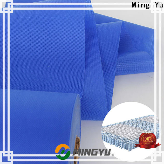 High-quality spunbond nonwoven rolls Supply for home textile