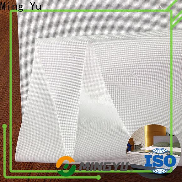 New non woven polypropylene non factory for home textile
