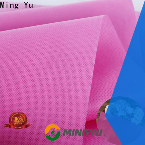 Ming Yu Latest pp spunbond nonwoven fabric company for package
