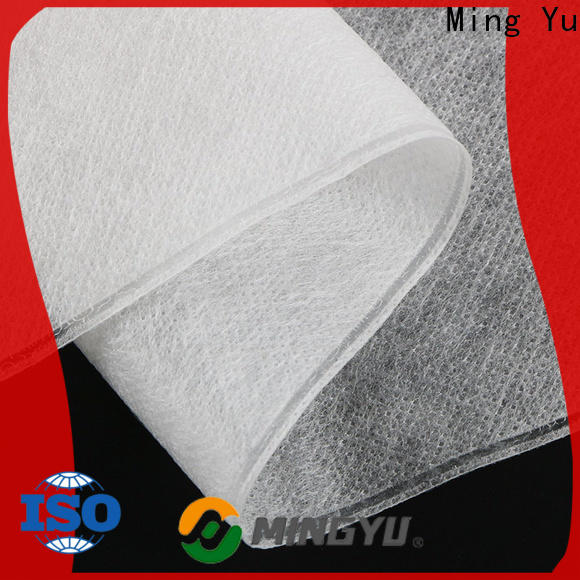 High-quality non woven geotextile fabric spunbond manufacturers for bag