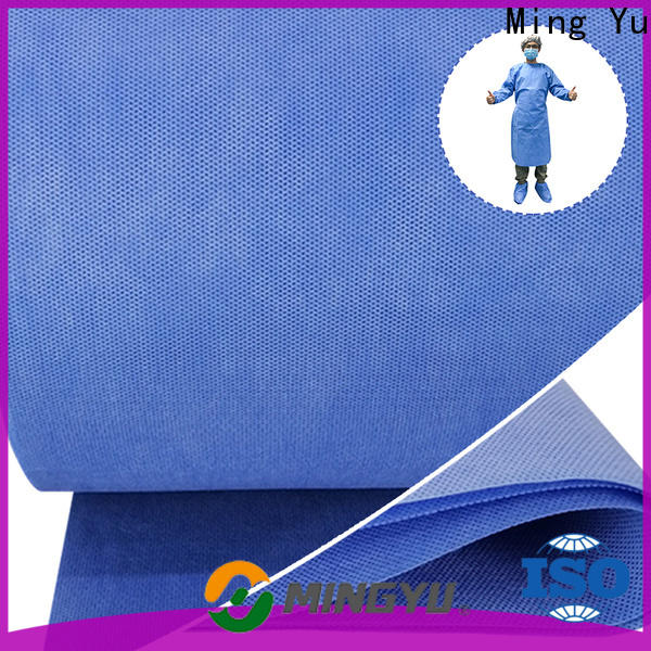 Best spunbond nonwoven applications company for home textile