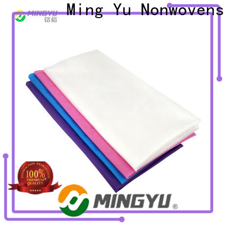 Ming Yu woven non-woven fabric manufacturing company for home textile