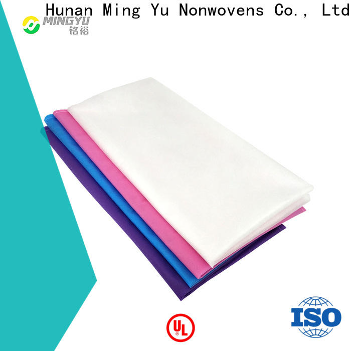 Ming Yu Best non woven polypropylene company for home textile