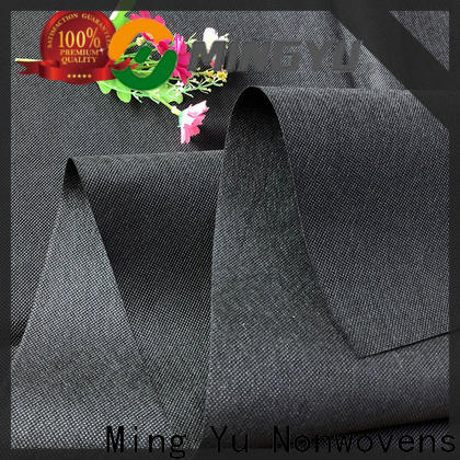 Ming Yu Custom agricultural fabric company for package