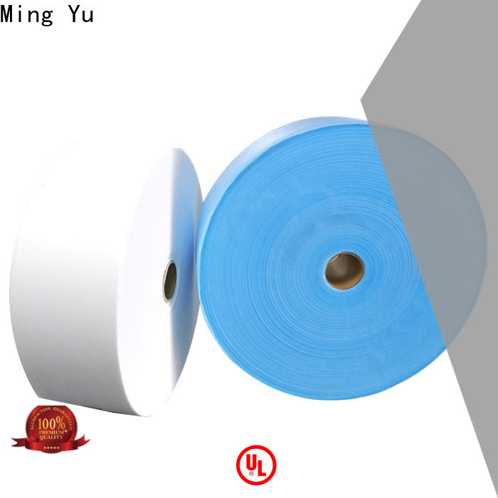 Ming Yu Custom face mask material Supply for hospital
