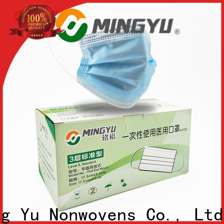 Ming Yu face mask material manufacturers for hospital