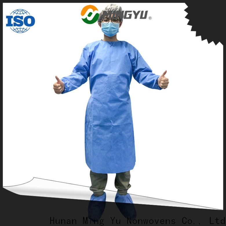 Ming Yu for business for hospital