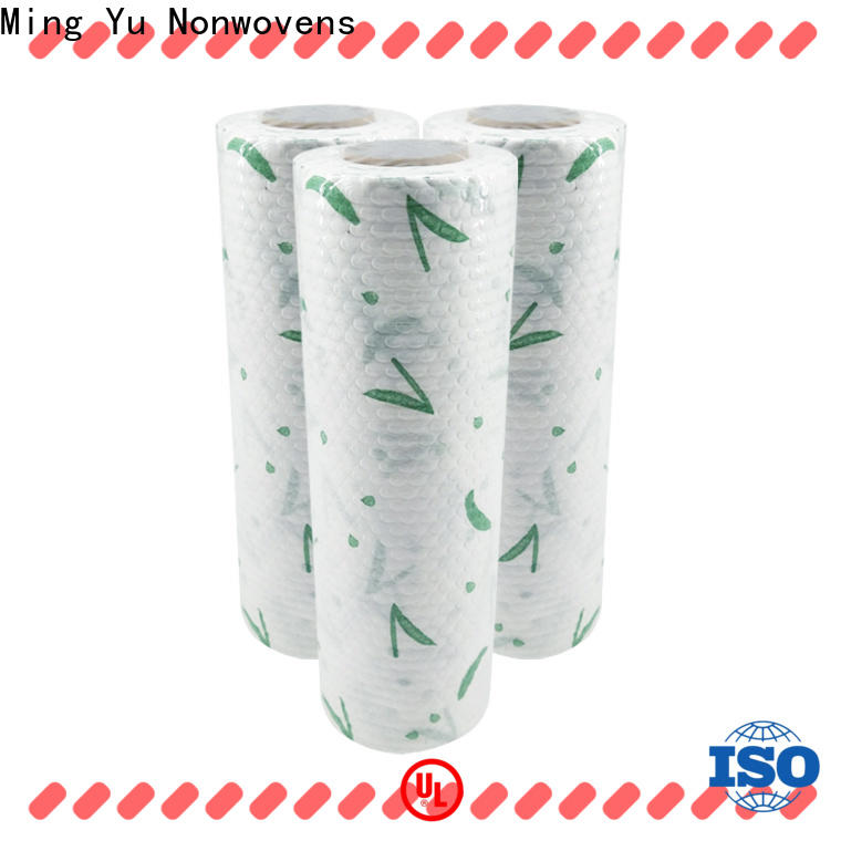 Ming Yu Custom spunbond nonwoven fabric factory for home textile