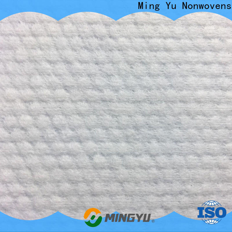 Ming Yu Latest spunbond fabric Supply for storage
