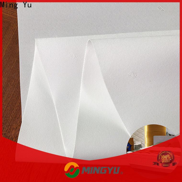 Best non woven polypropylene nonwoven manufacturers for home textile