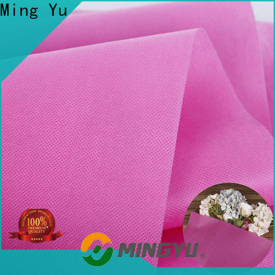 Top spunbond nonwoven fabric polypropylene company for storage
