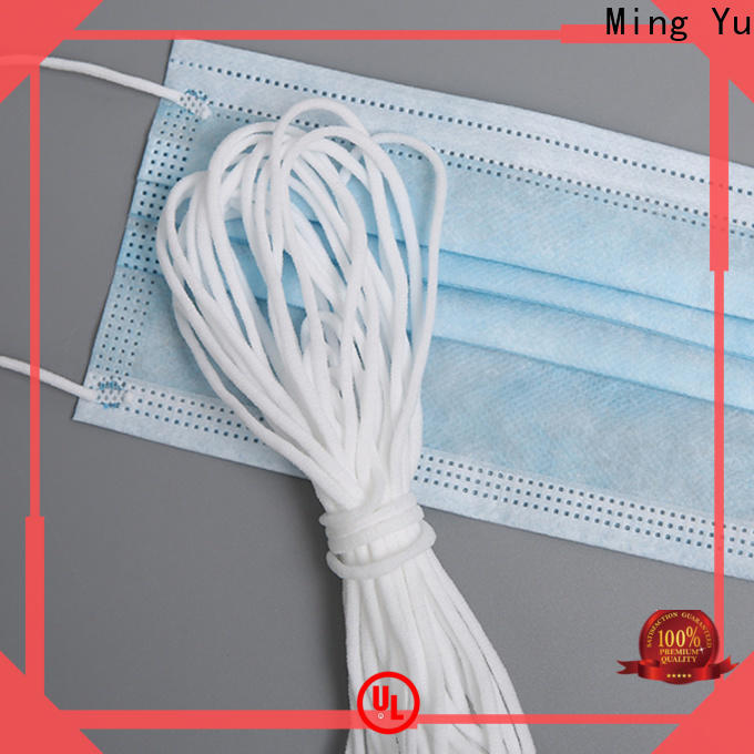 Ming Yu Latest face mask material Suppliers for adult