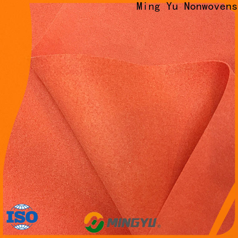 Ming Yu Wholesale needle punch nonwoven Supply for storage