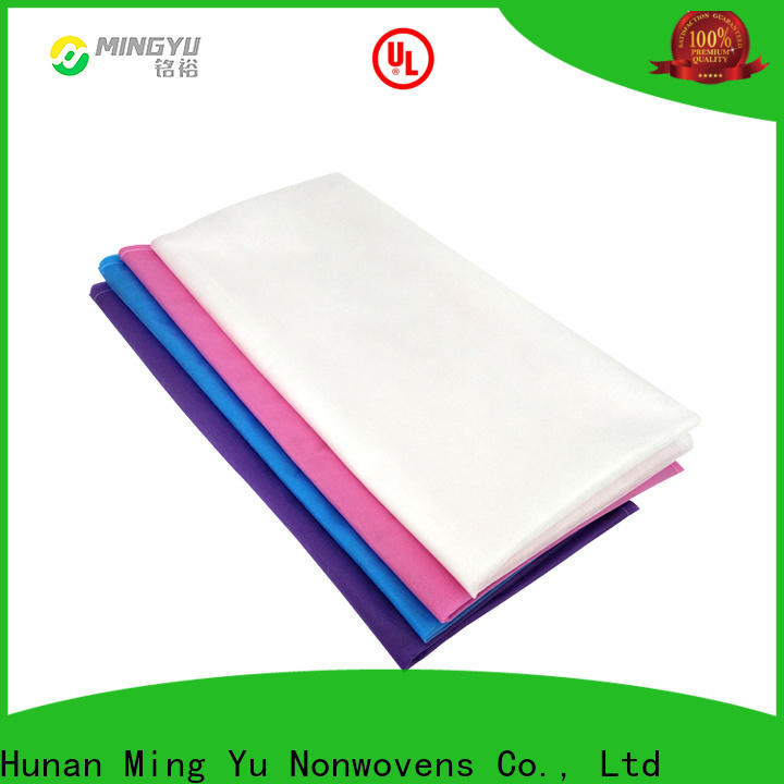 Ming Yu New non-woven fabric manufacturing manufacturers for bag