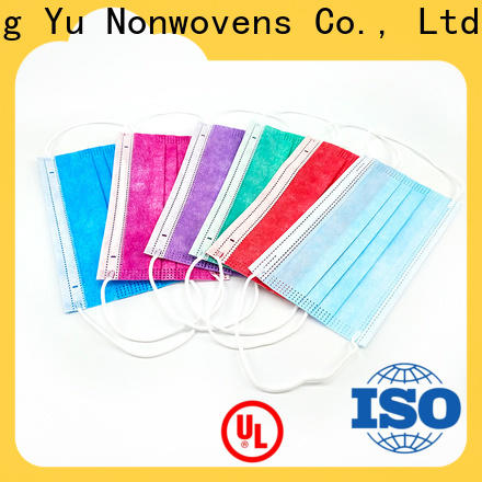 Ming Yu High-quality non-woven fabric manufacturing for business for package