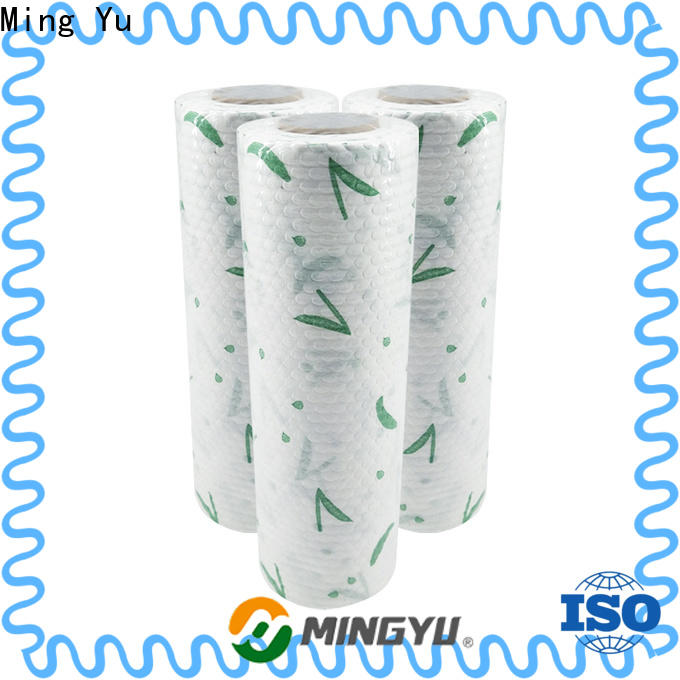 New spunlace nonwoven fabric company for storage
