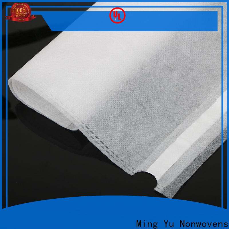 Ming Yu agricultural agriculture non woven fabric manufacturers for storage