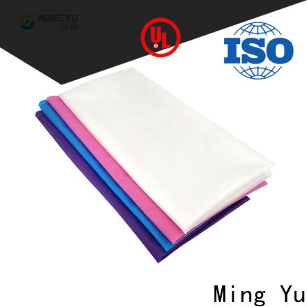 Ming Yu monitoring non-woven fabric manufacturing company for storage