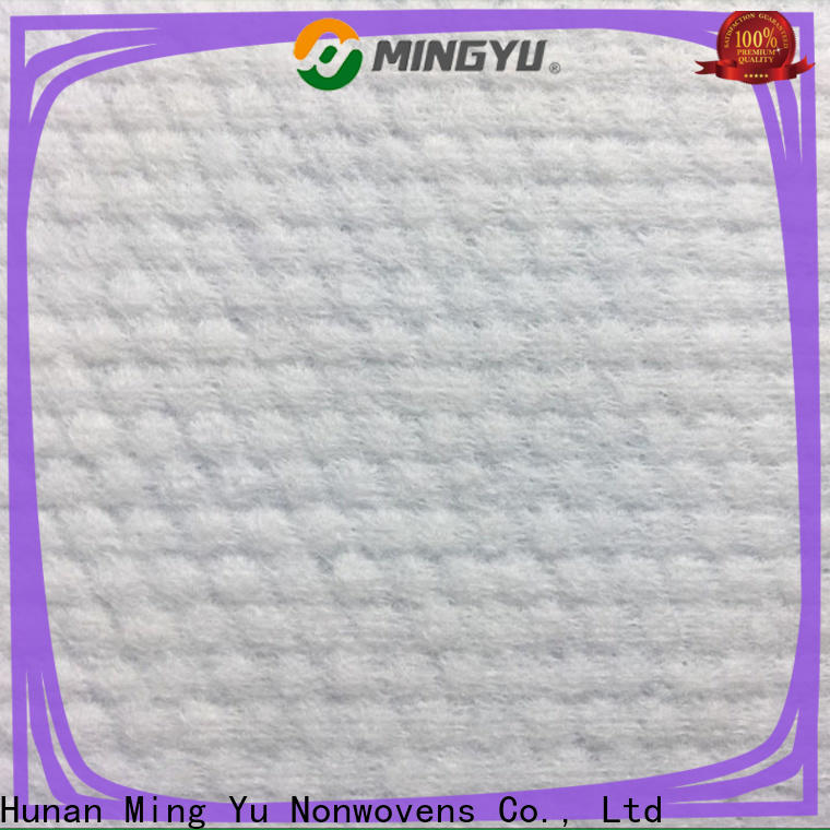 Ming Yu cost non-woven fabric manufacturing company for package