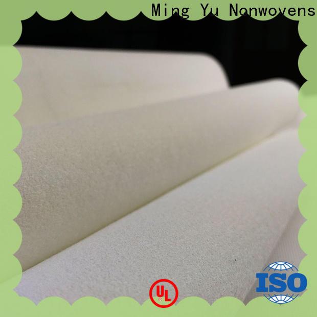 Ming Yu non punch needle fabric factory for handbag
