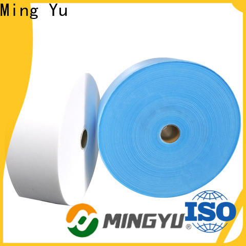 Ming Yu Best face mask material Supply for adult
