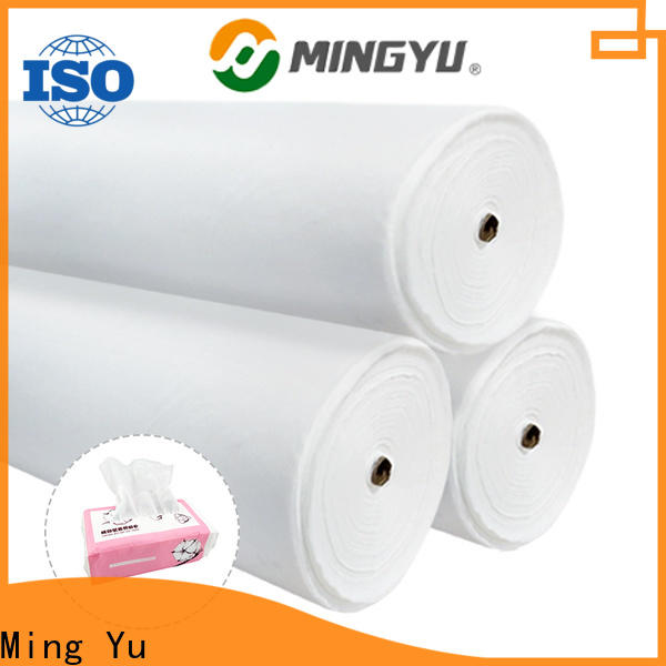 Ming Yu woven non-woven fabric manufacturing factory for home textile