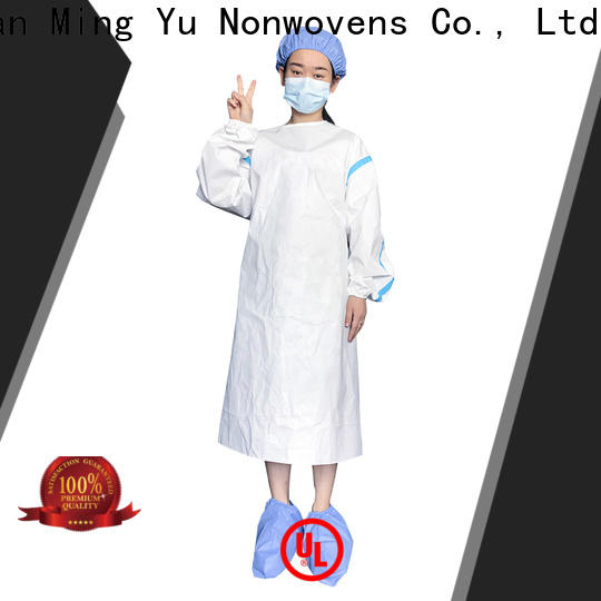 Ming Yu monitoring non-woven fabric manufacturing manufacturers for home textile