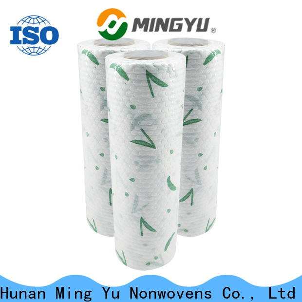 Ming Yu control non-woven fabric manufacturing company for bag