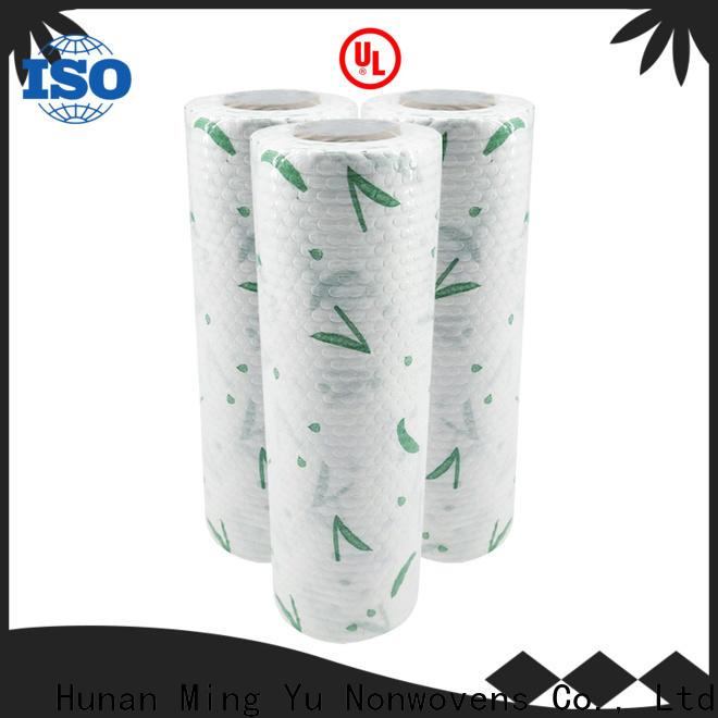 Best spunlace nonwoven spunbond Supply for home textile