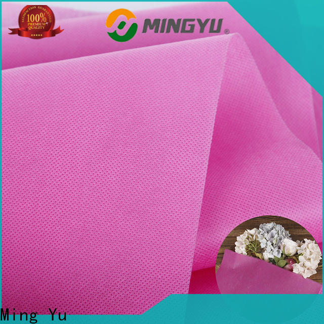 Wholesale spunbond nonwoven roll manufacturers for bag