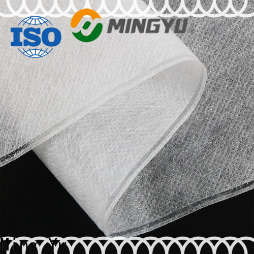 Top geotextile fabric woven Supply for home textile