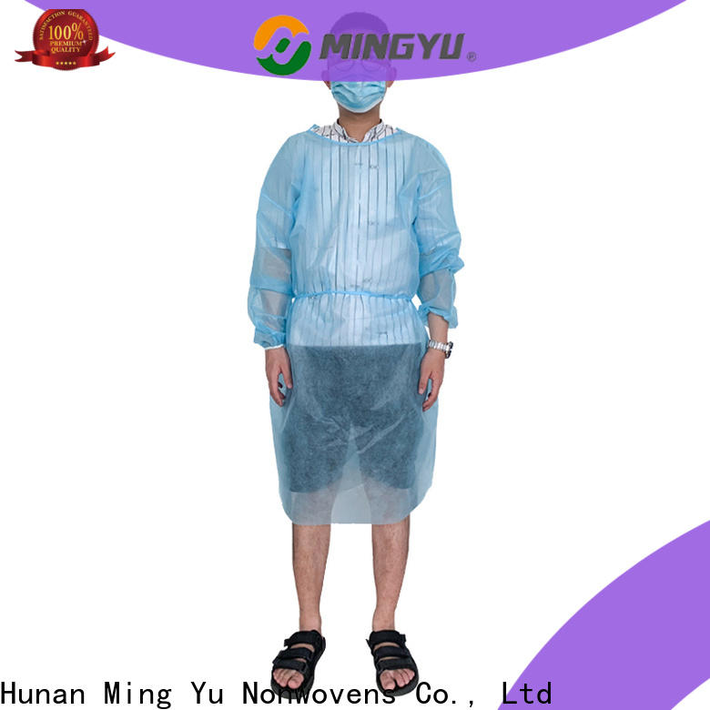 Ming Yu factory for hospital