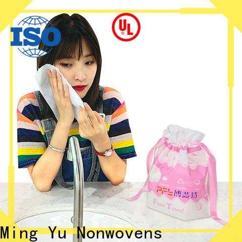 Ming Yu