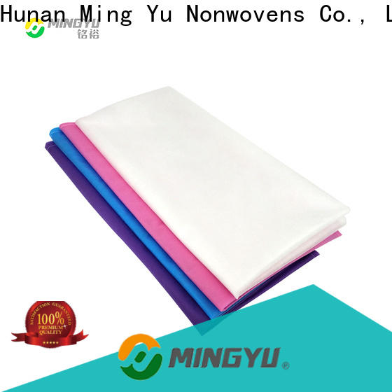 Best pp spunbond nonwoven fabric woven for business for storage