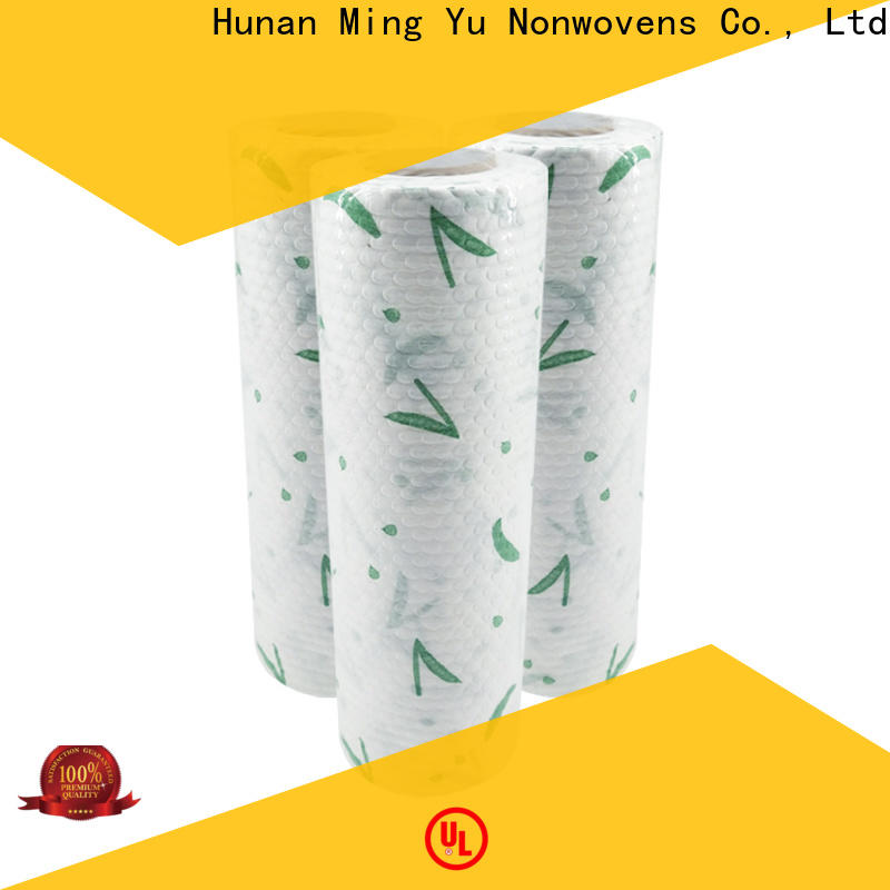 Latest spunlace nonwoven nonwoven company for package