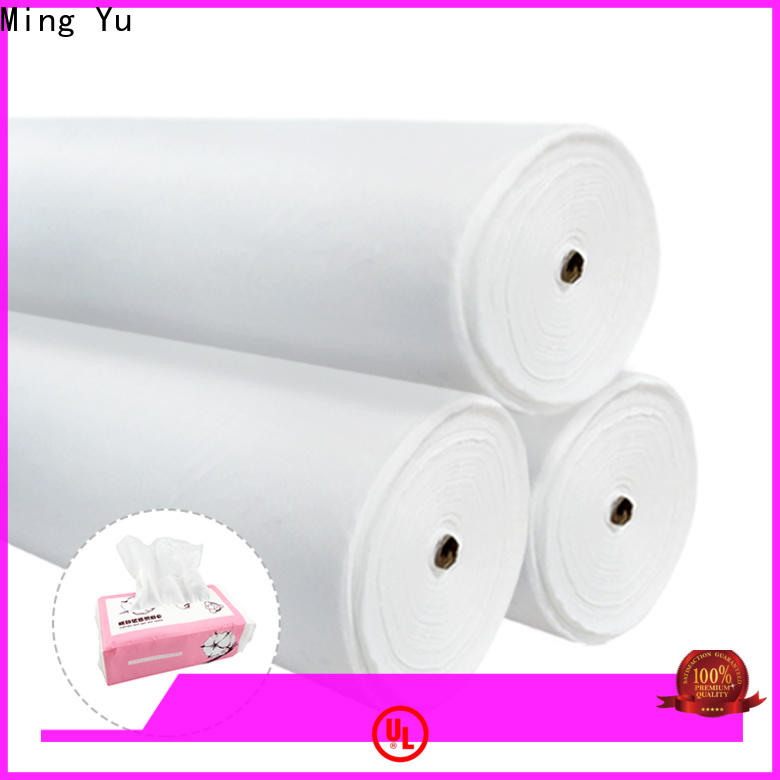 Ming Yu unremitting non-woven fabric manufacturing company for bag