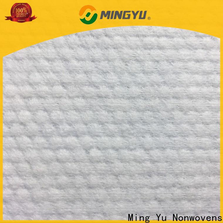 Custom spunlace nonwoven spunbond company for home textile