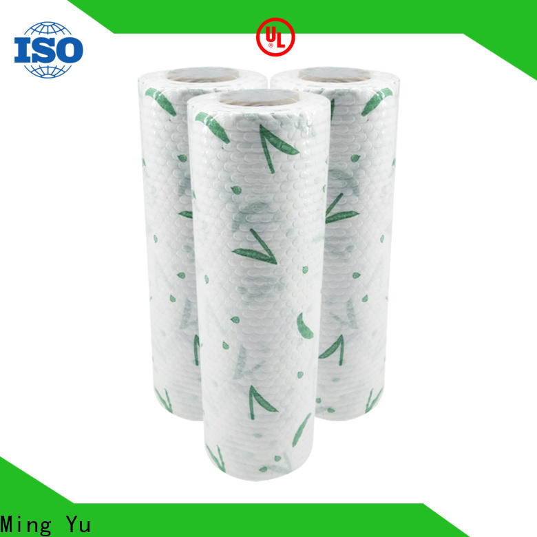 High-quality non-woven fabric manufacturing woven factory for package