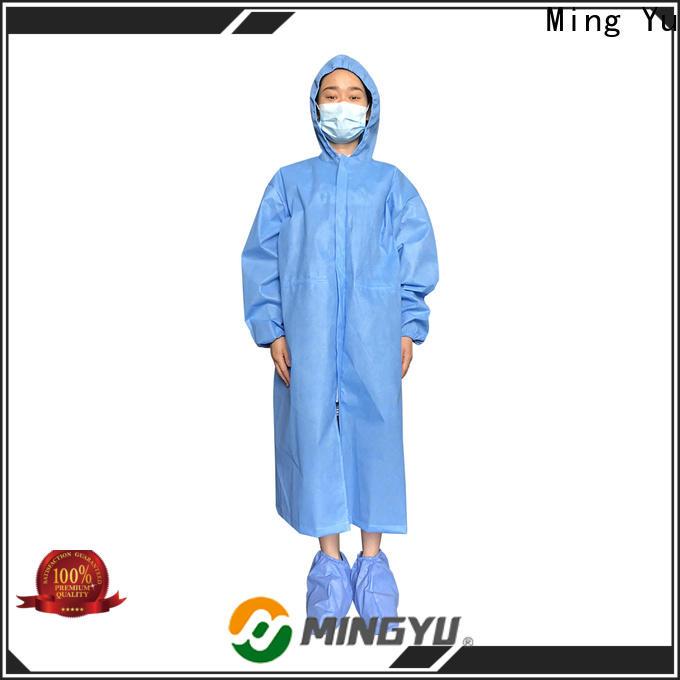 Ming Yu Latest company for hospital